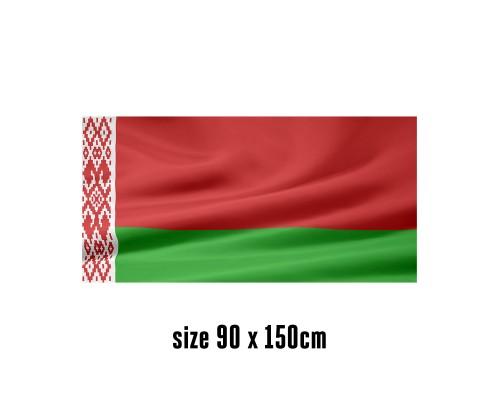 Flag of Belarus - 90 x 150 cm | 2 side hooks | 200D Durable Polyester