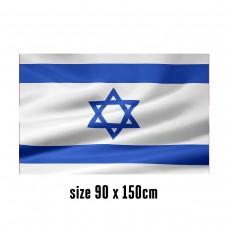 Flag of Israel - 90 x 150 cm | 2 side hooks | 200D Durable Polyester