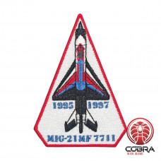 Mig21 Mf 7711 1995_1997 geborduurde patch | Opnaai  | Military Airsoft