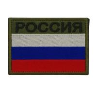 Militaire patch Russische vlag met velcro