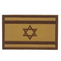Militaire patch vlag Israel Israeli Khaki met klittenband