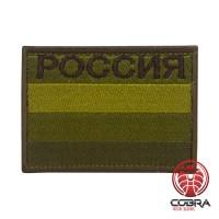 Militaire patch Russische vlag groen met velcro