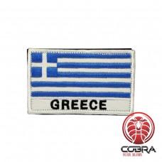 Geborduurde patch vlag Griekenland met naam met klittenband