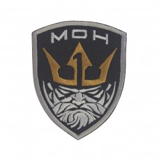 Medal of Honor König Neptun Cosplay Geborduurde Patch met velcro