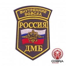 Russian politie Spetsnaz SOBR Special Forces geborduurde politie patch met velcro