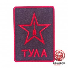 Logo Of The Tula Arms Plant Russian Geborduurde militaire Patch met klittenband