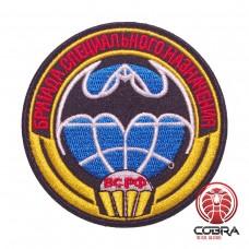 Spetsnaz Russian Military Geborduurde militaire Patch met klittenband