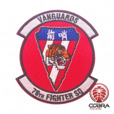 Vanguards 76th Fighter SO Geborduurde militaire Patch met klittenband