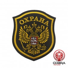 Russian Federal Security Service FSB OXPAHA Geborduurde militaire Patch met klittenband