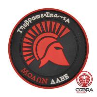 Molon Labe Red militaire PVC Patch met klittenband