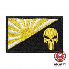 Japanese War Flag Rising Sun gele punisher Geborduurde militaire Patch met klittenband